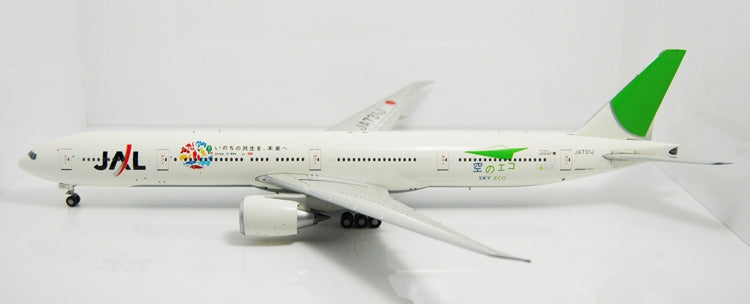 Special offer: JC Wings XX2639 JAL B777-300 ER Sky Eco with 1: 200 bracket