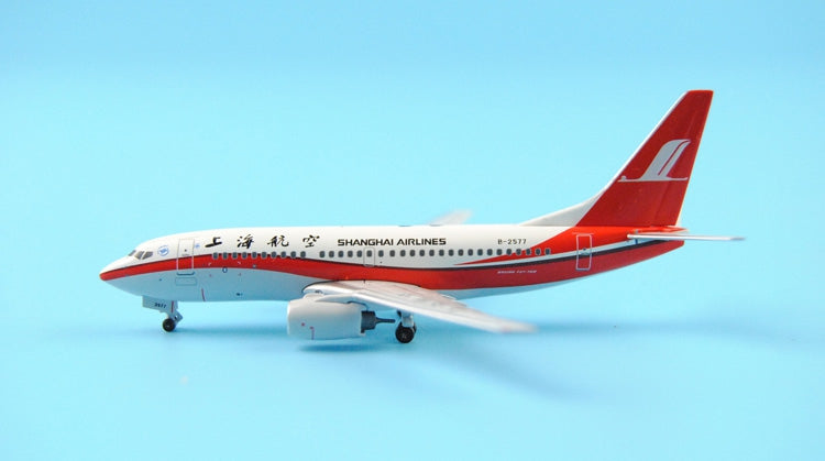 Special offer: PandaModel Shanghai Airlines B737-700 B-2577 1:400