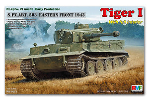 "Rye Field 1/35 scale model RM5003 6 heavy combat vehicle tiger front 503 heavy chariot battalion ""internal structure"""