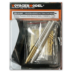Voyager model metal etching sheet VBS0185 the Soviet Union T-80 main battle tank early stage uses 2A26 type 125mm metal gun barrel.
