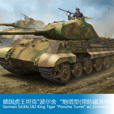 "Hobby Boss 84530 1/35 German SD.KFZ.182 King Tiger tank ""Porsche Turret"" type (with antimagnetic armor) W/ Zimmerit"