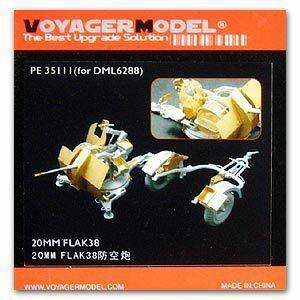 Voyager PE35111 World War II German 2cm FLAK38 anti-aircraft gun upgrade metal etching parts