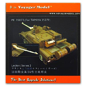 Voyager PE 35073 metal etching parts for upgrading and reforming leclerc 2 main battle tanks ( for t society )