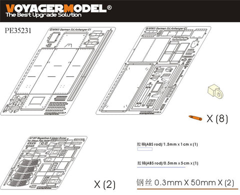 Voyager model metal etching sheet PE35231 1/35 WWII German Sd.Anhanger 51 (For DRAGON Kit)