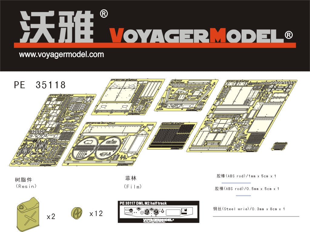 Voyager PE 35118 World War II US M2A1 half-track armored vehicle upgrade metal etching(Dragon)