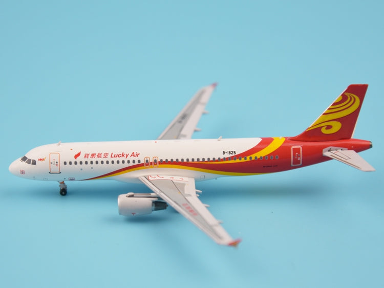 PandaModel Lucky Air A320-200 B-1825/B-6959 1:400