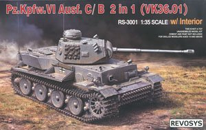 Rye Field 1/35 scale model Revosys RS3001 Pz.Kpfw.VI C/B 2in1 (VK.36.01) Interior