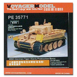 Voyager model metal etching sheet PE35771 6 heavy duty vehicle tiger type upstage upgrading metal etching parts for wheat fields
