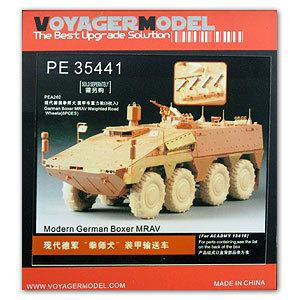 "Voyager model metal etching sheet PE35441 Metal Etch for upgrade of wheeled Armored Carrier ""Boxer Dog"" (HB)"