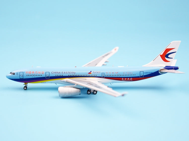 Aviation China Eastern Airlines A330-200 B-5943 Dongfang 1:400