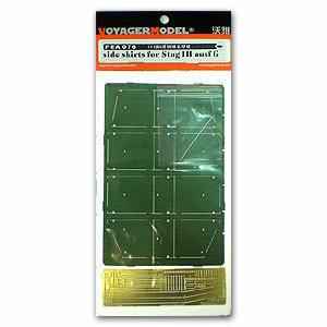 Voyager pea076 Metal etching part for g - shaped side additional armor plate modification ofNo. 3 assault gun