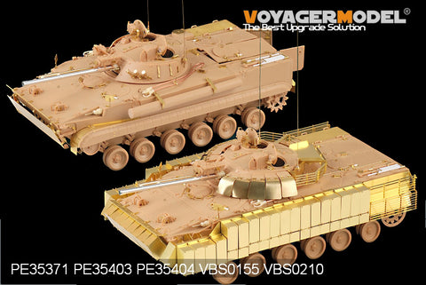 Voyager PE35404 Additional reactive armor metal etching for BMP-3 infantry combat vehicles