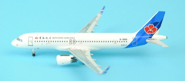 Special offer: PandaModel Qingdao Airlines A320/w B-9955 O / L 1:400
