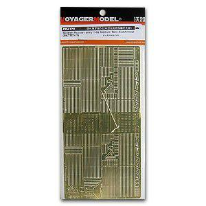 Voyager model metal etching sheet pea170 t - 62 medium tank additional fence pattern 1 metal etcher