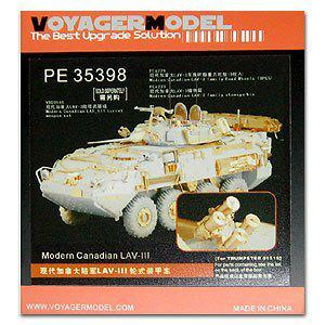 Voyager PE35398 Metal etching for upgrading LAV-III wheeled infantry fighting vehicles (trumpet hand)
