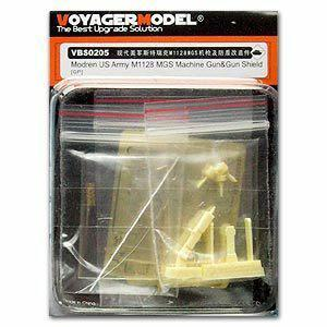 Voyager model metal etching sheet VBS0205 M1128MGS vehicle mounted heavy machine gun and shield modified metal etch