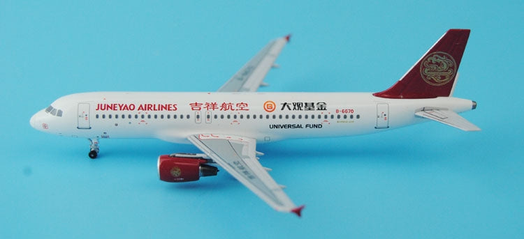 Special offer: PandaModel auspicious aviation A320 B-6670 Grand View fund 1:400