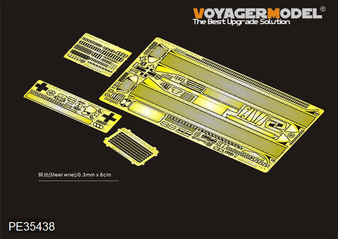 Voyager model metal etching sheet PE35438 Metal Etch for Type D upgrade and Transformation of German Light Warfare 2, World War II (Wei)