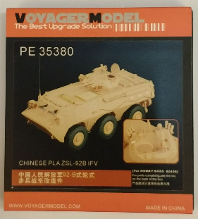 Voyager PE 35380 metal etching sheet for upgrading and reforming China 92 - b wheeled armored transport vehicle