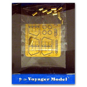 Voyager model metal etching sheet ME-A007 German tanks in World War II smoke bomb