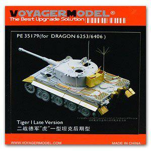 Voyager model metal etching sheet PE35179 6 heavy duty vehicle tiger end type metal etching parts (Dragon 6406/6383)