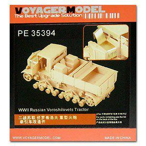 Voyager PE35394 World War II Soviet Voloshilov heavy artillery tractor upgrade metal etch
