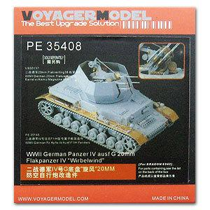Voyager model metal etching sheet PE35408 4 G chassis used for metal etching of escalation of tornado in air combat vehicle