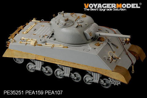 "Voyager pea159 M4 a2 "" Sherman"" medium-sized chariot late-stage side skirt metal etcher"