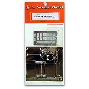 Voyager model metal etching sheet PE 35068 World War II Soviet KV-1 / 2 chariot reconstruction metal etching