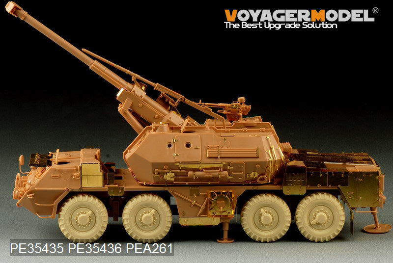 Voyager model metal etching sheet pea261 shkh danavz.77 152 mm resin tire for self-propelled howitzer