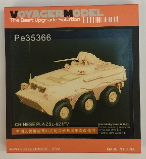 Voyager PE35366 metal etchings for upgrading and upgrading of Chinese 92 wheeled armoured vehicles