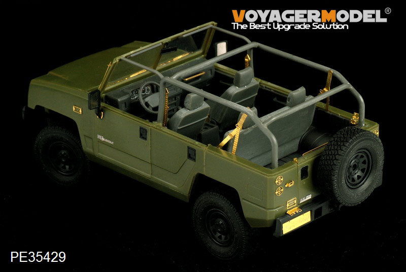 "Voyager model metal etching sheet PE35429 ""warrior"" 0.5 ton light off-road vehicle upgrade metal etch Kit"
