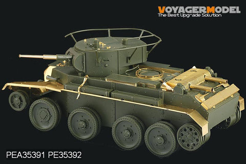 Voyager PE35391 BT-7 light chariot 1935 foundation upgrade and alteration base etching parts (T Society)
