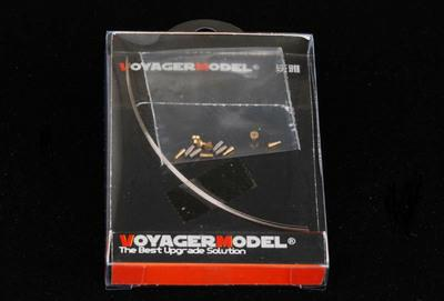 Voyager PEA197 modern military armored vehicle antenna pedestal