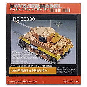 Voyager model metal etching sheet PE 35880 german tiger I tank mid-term retrofit ( with rmf RM - 5010 )