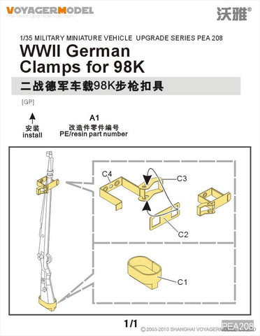 Voyager PEA208 1/35 WWII German CLAMPS FOR 98K (For All)