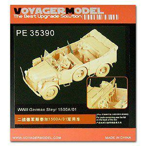 Voyager PE35390 Steyr 1500A/01 staff liaison vehicle upgrade metal etching parts