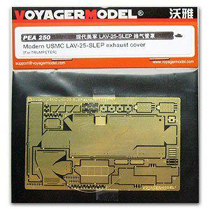 Voyager model metal etching sheet PEA250 LAV-25SLEP metal etch for exhaust armor of wheeled armored reconnaissance vehicle