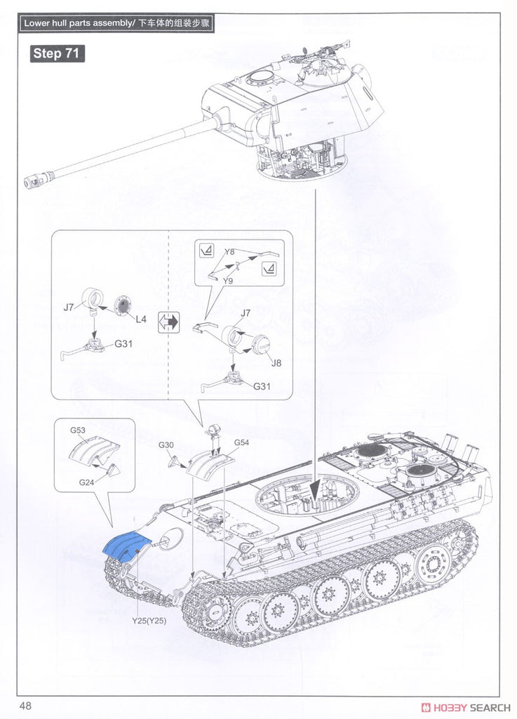 Rye Field 135 Scale Model Rm5016 German Sd Kfz 171 Panther Ausf G