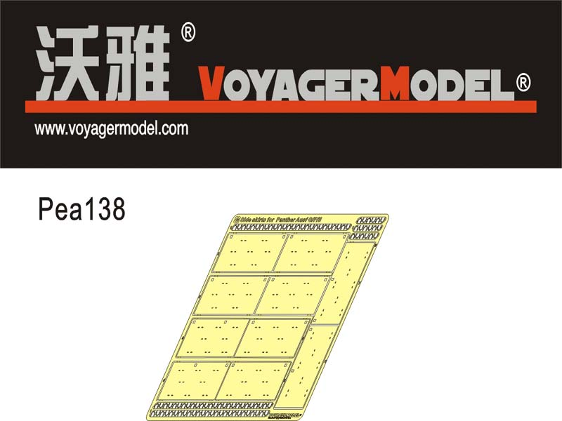 Voyager 1/35 WWII German Panther G/F/II Side Skirts Late Production (For DRAGON Kit)