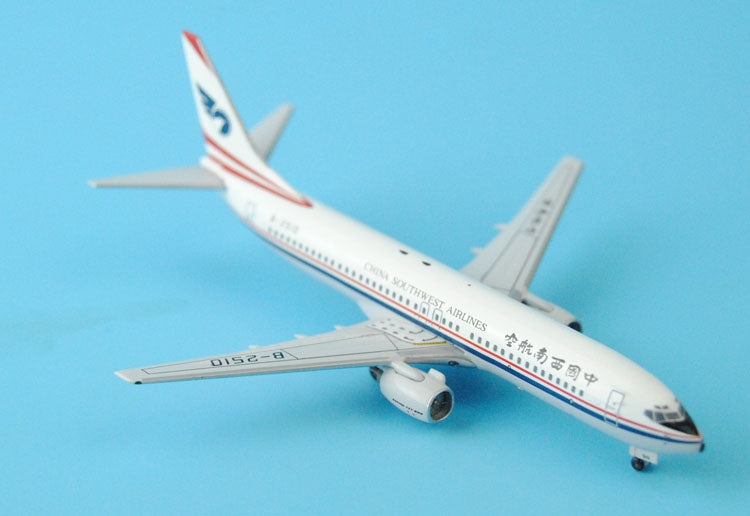 Special offer: PandaModel China Southwest Airlines B737-800 1:400