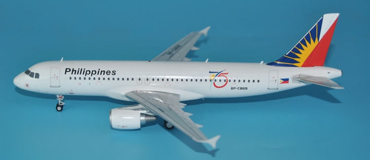 GeminiJets G2PAL616 Philippine Airlines A320-200 75th Anniversary 1: 200