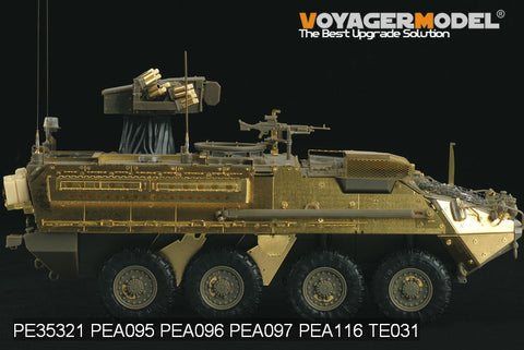 "Voyager PE 35321 m 1134 "" stryker"" anti-tank missile launcher upgrade metal etcher"