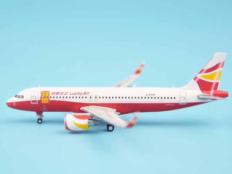 Special offer: JC Wings LH4036 Xiangpeng Aviation A320-200 / W B -8446 1:400