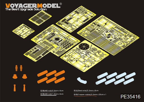 "Voyager model metal etching sheet PE35416 M1A2SEP ""Abrams"" base metal etch for main battle tank upgrade"