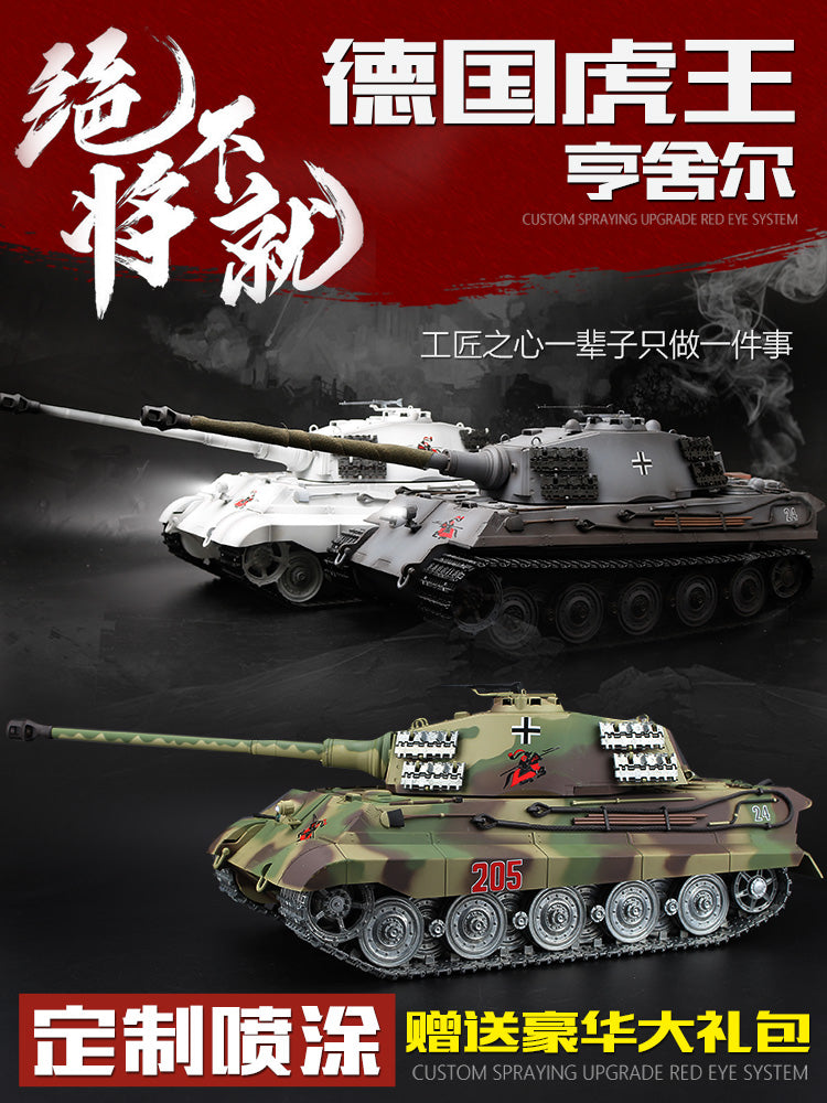 HengLong 1/16 large scale simulation German Tiger King remote control tank Heng Scher metal 3888A-1 can launch 2.4G