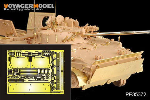 Voyager PE35372 BMP-3 infantry fighting vehicle early type surfboard(trumpeter 00364)