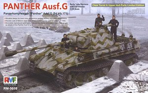 Rye Field 1/35 scale model RM5016 German Sd.Kfz.171 Panther Ausf.G
