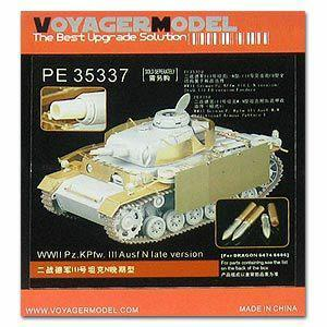 Voyager PE35337 No. 3 chariot n - type metal etcher for later upgrade ( dragon )