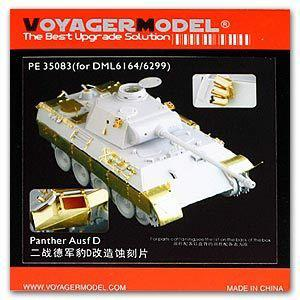Voyager model metal etching sheet PE 35083 5 leopard d type metal etching part for upgrade and reconstruction ( dragon )